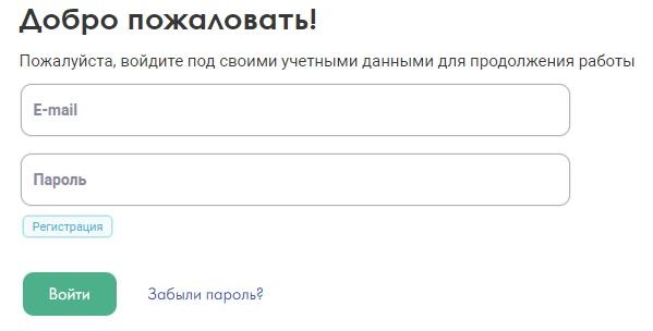 Портал УлГУ ЭИОС вход