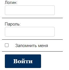 ПСПФНР вход