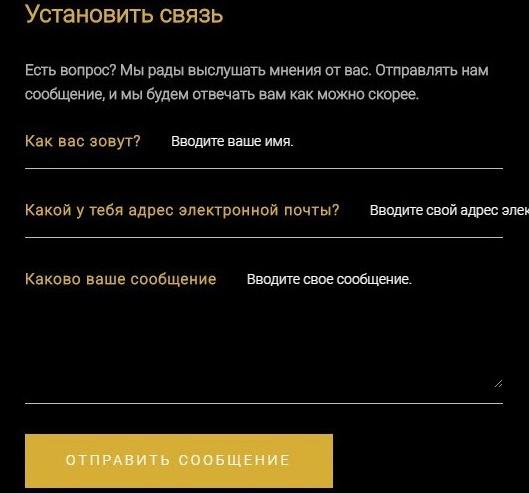 Пранс Голд Холдинг регистрация