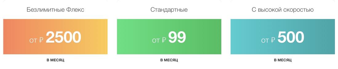 Лк Лансат