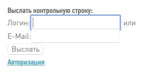 ЛК Дета-Элис Холдинг
