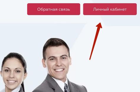 ЛК Лидеры Кубани