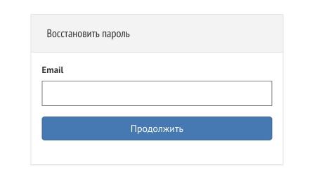 пароль в ЛГУ