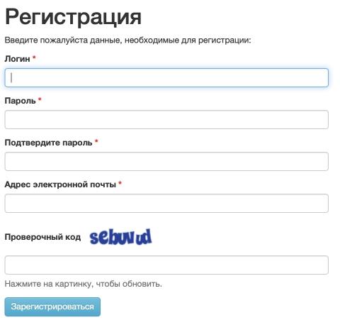 Регистрация и вход в ЛГУ