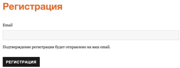 Регистрация в ЛК Правительство Санкт-Петербурга