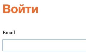 Авторизация в ЛК Правительство Санкт-Петербурга