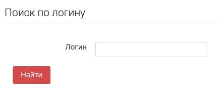 Авторизация и пароль в ИМЦ