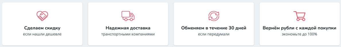 Функционал ЛК Корпорация Центр