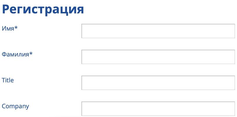 Регистрация и вход в ЛК Фукс