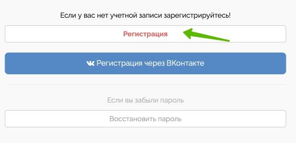 Регистрация и вход в ЛК ИСУ СПБГМТУ