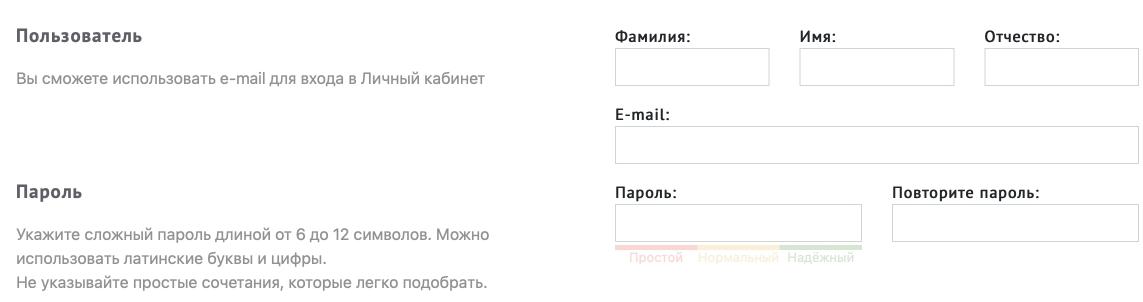 регистарция и вход Иркутская процессинговая компания