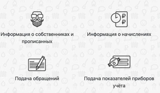 ЛК Иркутская процессинговая компания