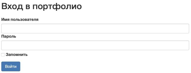 Авторзация в КГПУ