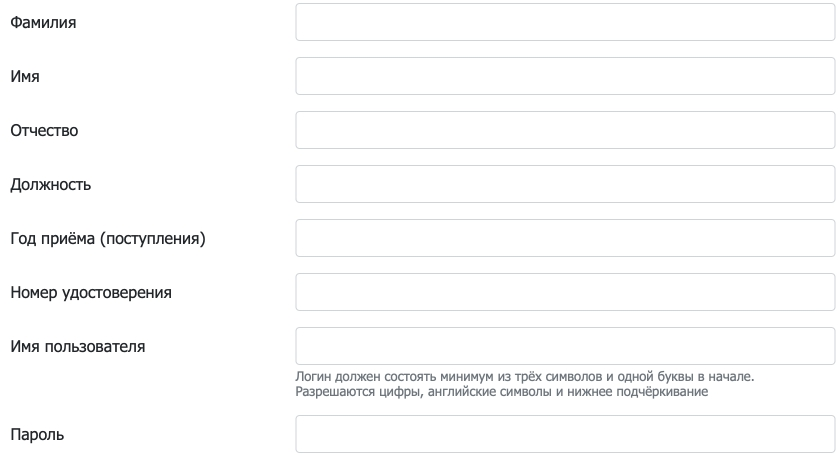 Регистрация в КГПУ