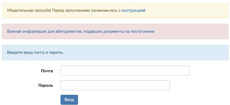 Восстановление пароля в КГПУ