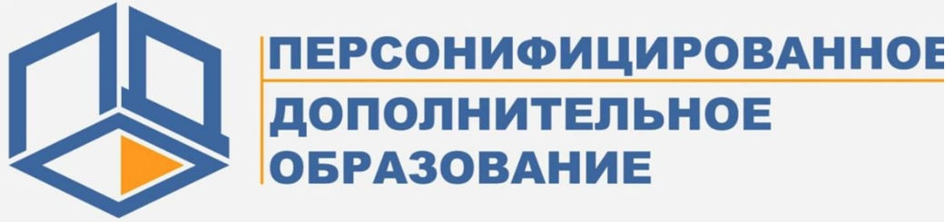 КБР ПФДО