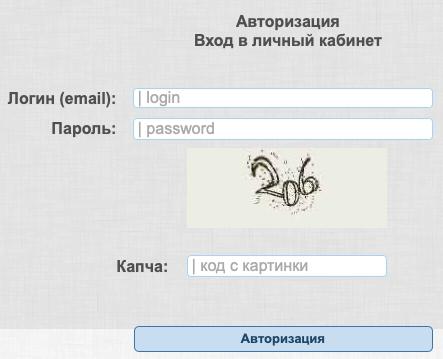 Регистрация и вход Кард Инфо