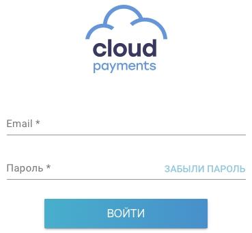 Регистрация и вход в ЛК CloudPayments