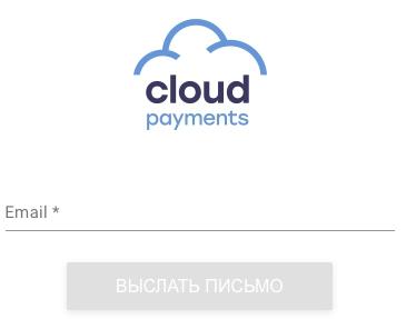 Пароль в CloudPayments