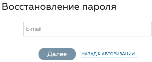 ЛК ВАВТ
