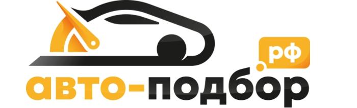 Автоподбор.рф