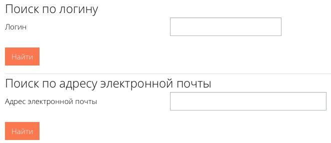 пароль в КрасГАУ