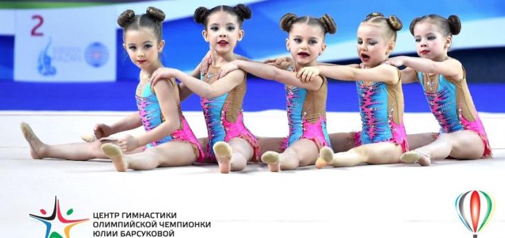Центр гимнастики олимпийской чемпионки Юлии Барсуковой