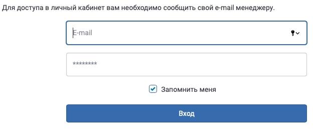 Вход и восстановление пароля в ЛК Центр гимнастики олимпийской чемпионки Юлии Барсуковой