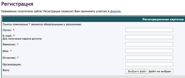 Регистрация в КОЭРСО СОИРО