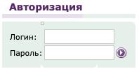 Авторизация КОЭРСО СОИРО