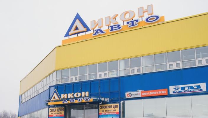 Дикон Авто