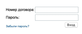 вход и пароль Гиперсеть