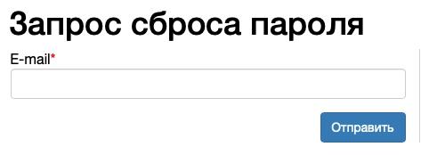 Пароль в КГАСУ