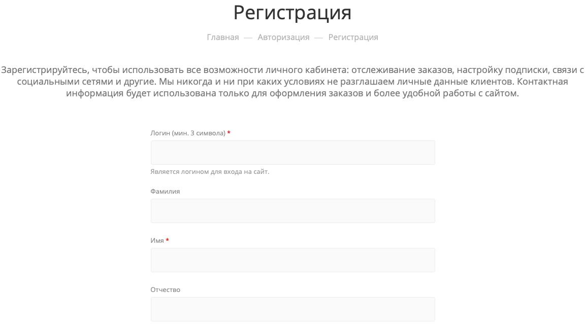 Регистрация и вход ЗМИ
