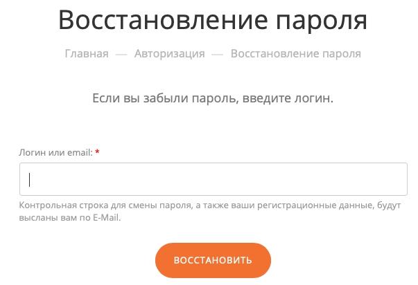 пароль ЗМИ