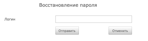 Регистрация CamDrive