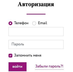 Вход и регистрация в Chudodey.com