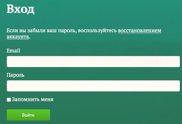 Регистарция и вход СолодовЪ