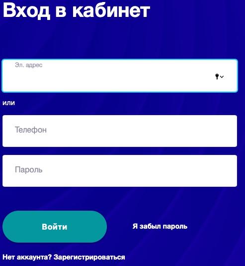 Регистрация и вход КЭнК
