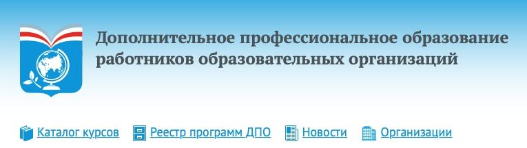 Dpomos.ru