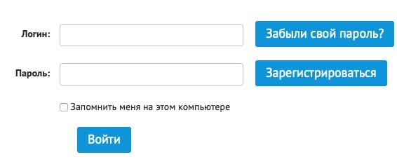 Вход и регистрация Dpomos.ru