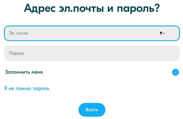 Регистрация и вход Blablacar