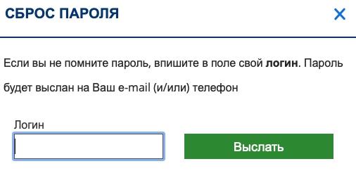 ЛК dc-apex.ru
