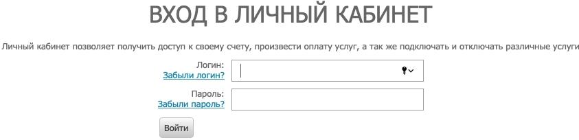 Регистрация и вход Макси линк