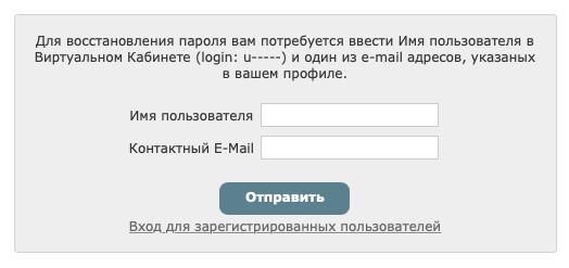 Пароль Edusite.ru