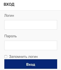 Регистрация и вход edu.kpfu.ru