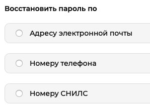 Пароль edu.iro38.ru