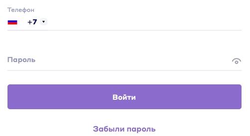 Вход и регистрация Магеря.ру