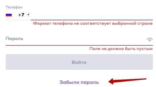 Магеря.ру