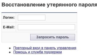 ЛК Макхост